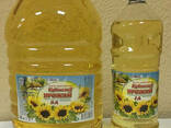 Sunflower oil refined 1L and 5L - фото 1