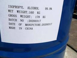 ChinaManufacturer 99.9% Isopropanol Alcohol in Stock 67-63-0