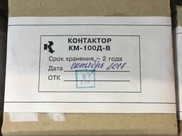 Контактор КМ100ДВ ( contactor KM100DV) - фото 3