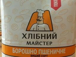 Wheat Flour - photo 4